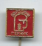 50 Years BOXING Pernik Bulgaria - Boxing
