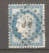 Cérès N° 60 C Oblitéré  RP - 1871-1875 Cérès