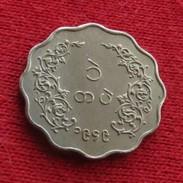 Myanmar Burma 1 Pe 1949 KM# 28 Birmania Birmanie - Myanmar