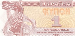 UCRAINA  1 KARBOVANETS  1991  FDS - Ukraine