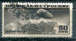 RUSSIE - Poste Aérienne Y&T 25 (20% De La Cote) (ballon Dirigeable)
