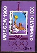 BULGARIA / BULGARIE / BULGARIEN - 1979 - Jeux Olimpiques Moscuo´1980 IV - Bl**