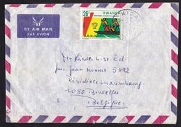 Rwanda: Airmail Cover To Belgium, 1979, 1 Stamp, Rowing, Boat, Ship, MRND (damaged)