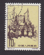 PRC, Scott #602, Used, Celebration Of Bumper Crop, Issued 1961 - 1949 - ... People's Republic