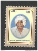 INDIA, 2002, Vithalrao Vikhe Patil, (Leader Of Co Operative Movement) ,   MNH,  (**)