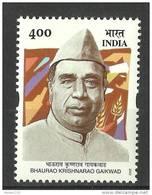 INDIA, 2002, Bhaurao Krishanrao Gaikwad, (Patriot And Statesman),   MNH,  (**)