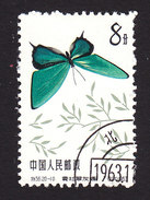 PRC, Scott #670, Used, Mushaell Hairstreak, Issued 1963 - 1949 - ... People's Republic