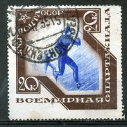 RUSSIE (U.R.S.S.) - 1935 - N° 562 - (Commémoration De La Spartakiade Universelle De Moscou)