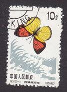 PRC, Scott #671, Used, Yellow Orange Tip, Issued 1963 - 1949 - ... People's Republic