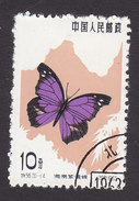 PRC, Scott #674, Used, Hainan Violet Beak, Issued 1963 - 1949 - ... People's Republic