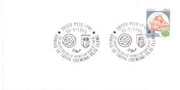 PEIO ITALY (TN) 19° TAPPA CREMONA-PEIO GIRO D'ITALIA 1986 (GEN170049) - Ciclismo
