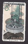 PRC, Scott #807, Used, Installation Of Turbogenerator Rotor, Issued 1964 - 1949 - ... République Populaire