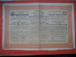 Gouvernement Impérial De Russie, Compagnie Du Chemin De Fer De RIAZAN-Ouralsk Emprunt   4 %  De 1903   N° 019068 - Chemin De Fer & Tramway