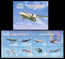 North Korea 2016 Mih. 6325/30(?) Wonsan Air Festival. Aviation. Planes. Helicopter (booklet) MNH ** - Korea, North