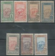 Tunisie Colis Postaux N° 1 à 7 * Et NsG - Tunisie (1888-1955)