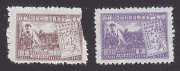 PRC, Eastern China, Scott #5L35, 5L37, Mint Hinged, Mao, Soldiers, Map, Issued 1949 - Cina