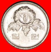 § FLOWER: SOUTH KOREA ★ 1 WON 1983 MINT LUSTER! LOW START★ NO RESERVE! - Korea, South