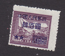 PRC, Scott #81, Mint Hinged, Train And Postal Runner Surcharged, Issued 1950 - Nuovi