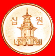 § PAGODA: SOUTH KOREA ★ 10 WON 2011 MINT LUSTER! LOW START★ NO RESERVE! - Korea, South