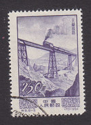 PRC, Scott #216, Used, Railroad Bridge, Issued 1954 - Used Stamps