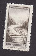 PRC, Scott #288, Used, Suspension Bridge Over Tatu River, Issued 1956 - 1949 - ... People's Republic