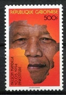 Gabon, 1996, Nelson Mandela, Map, MNH, Michel 1334