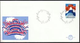 Netherlands 4. 7. 1972 / Flag