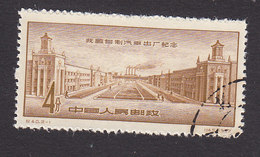 PRC, Scott #311, Used, Truck Factory Number 1, Issued 1957 - Used Stamps