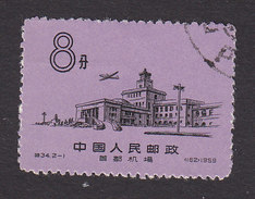 PRC, Scott #416, Used,Peking Airport, Issued 1959 - 1949 - ... People's Republic