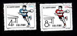 PRC, Scott #423-424, Used, Table Tennis, Issued 1959 - Used Stamps