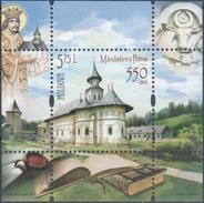 "Moldova 2016 ""550 Anniversary Of The Putna Monastery In Romania"" SS Quality:100% - Abbeys & Monasteries"