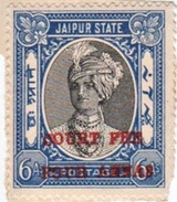 INDIA JAIPUR PRINCELY STATE 4-ANNAS COURT FEE STAMP 1940-1945 GOOD/USED - Jaipur