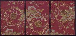 Liechtenstein 2013 Set Of 3 MNH - Printed On Silk - Unusual