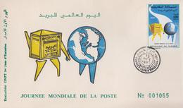 Enveloppe  FDC  1er  Jour   MAROC    Journée  Mondiale  De  La  POSTE    1993 - Poste