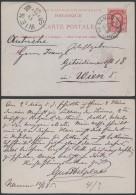 AJ551 Entier De Namur Station à Vienne Autriche 1885 - Entiers Postaux