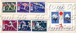 OLYMPIC GAMES - SAPPORO 1972  6 V+ S/S - MNH  BULGARIA / Bulgarie   1971