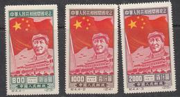 CHINA People's Republic, 1950,Foundation People's Republic, Mao Tse Tung & Parade, 3v Set, MNH(**) - Neufs