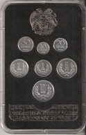 ARMENIE      COMPLET   SET   7 PIECES      1994   UNC - Armenia