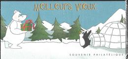 France 2005 - Bloc Souvenir N° 5 (sous Blister) - Meilleurs Voeux - Souvenir Blocks & Sheetlets