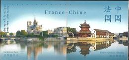 France 2014 - Bloc Souvenir  (sous Blister) - France - Chine (La Seine - Rivière Qinhuai) - Souvenir Blocks & Sheetlets