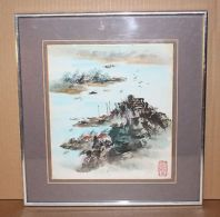 Art D'Asie - Peinture Sur Papier Japonaise Ou Chinoise - Paysage Signée - Otras Colecciones