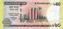 BANGLADESCH 60 TAKA 2011 P-61 I (BFR) GEDENK [BD356a] - Bangladesh