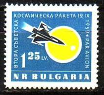 BULGARIA \ BULGARIE / BULGARIEN  - 1960 - Lunik II - 1v** - Bulgarie