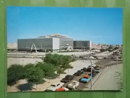 Kov 475 - KUWAIT, ASSEMBLY BUILDINGS - Koweït