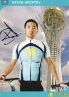 5287 CP Cyclisme Assan Bazayev  Dédicacée - Cyclisme