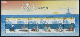China People's Republic 2016 Silk Road Over Water S/s, (Mint NH), Aircraft & Aviation - Automobiles - Bridges And - 1949 - ... Repubblica Popolare