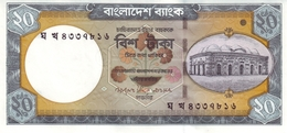 BANGLADESH 20 TAKA 2008 P-48   [BD344b] - Bangladesh