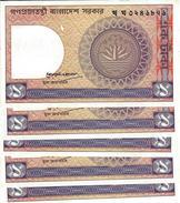 BANGLADESH 1 TAKA ND (1992) P-6Bb UNC 5 PCS [BD205g] - Bangladesh