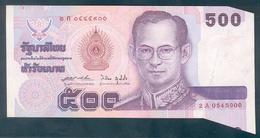 Thailand, 500 Baht, Pick 103, Sign. 64, Fehlschnitt - Error Note - Wrong Cutting ! - Thailand