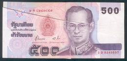 Thailand, 500 Baht, Pick 103, Sign. 72, Fehldruck - Error Note - Wrong Printing ! - Thailand